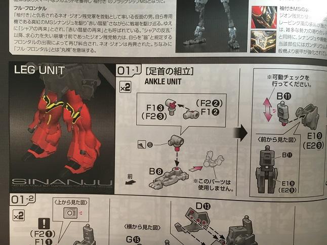 f:id:yusatoblog:20170416211911j:plain