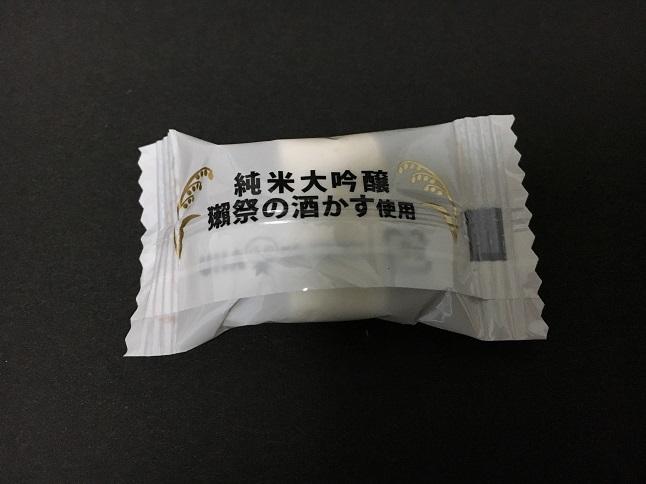 f:id:yusatoblog:20170420215508j:plain