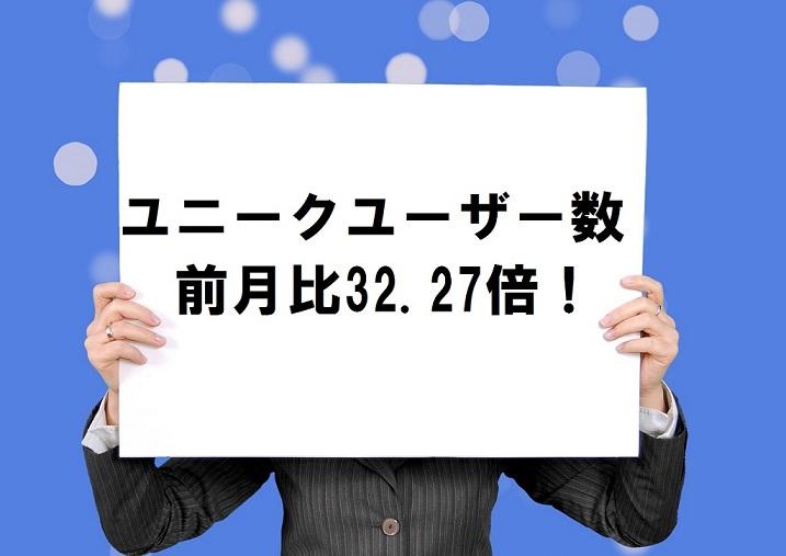 f:id:yusatoblog:20170502013059j:plain