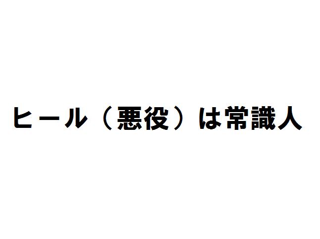 f:id:yusatoblog:20170504151235p:plain