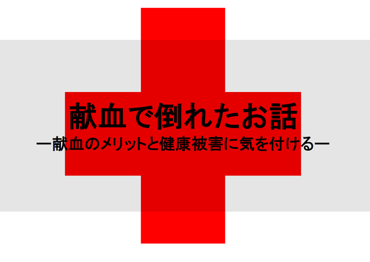 f:id:yusatoblog:20170505112351p:plain