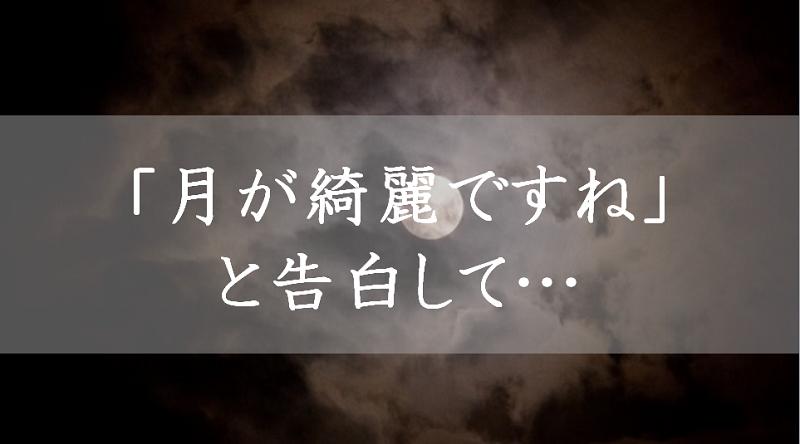 f:id:yusatoblog:20170511221404p:plain