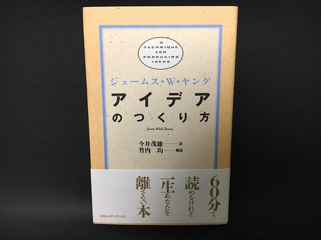 f:id:yusatoblog:20170516230653j:plain