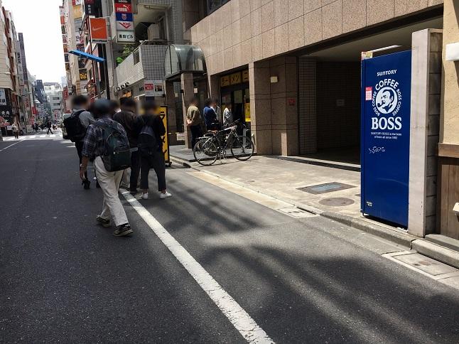 f:id:yusatoblog:20170521002529j:plain