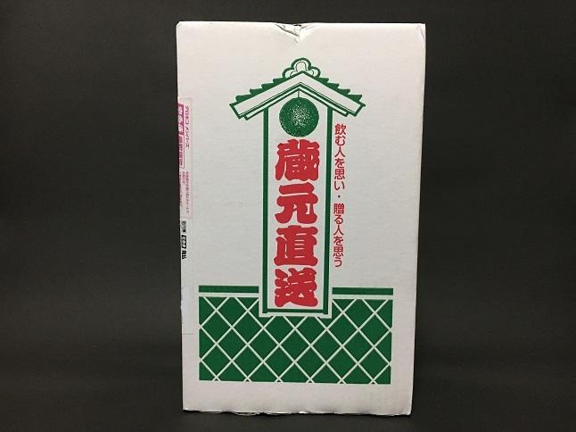 f:id:yusatoblog:20170524231212j:plain