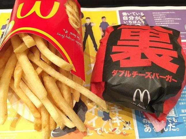f:id:yusatoblog:20170525223147j:plain