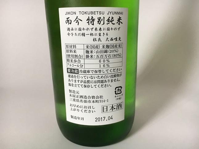 f:id:yusatoblog:20170529232649j:plain
