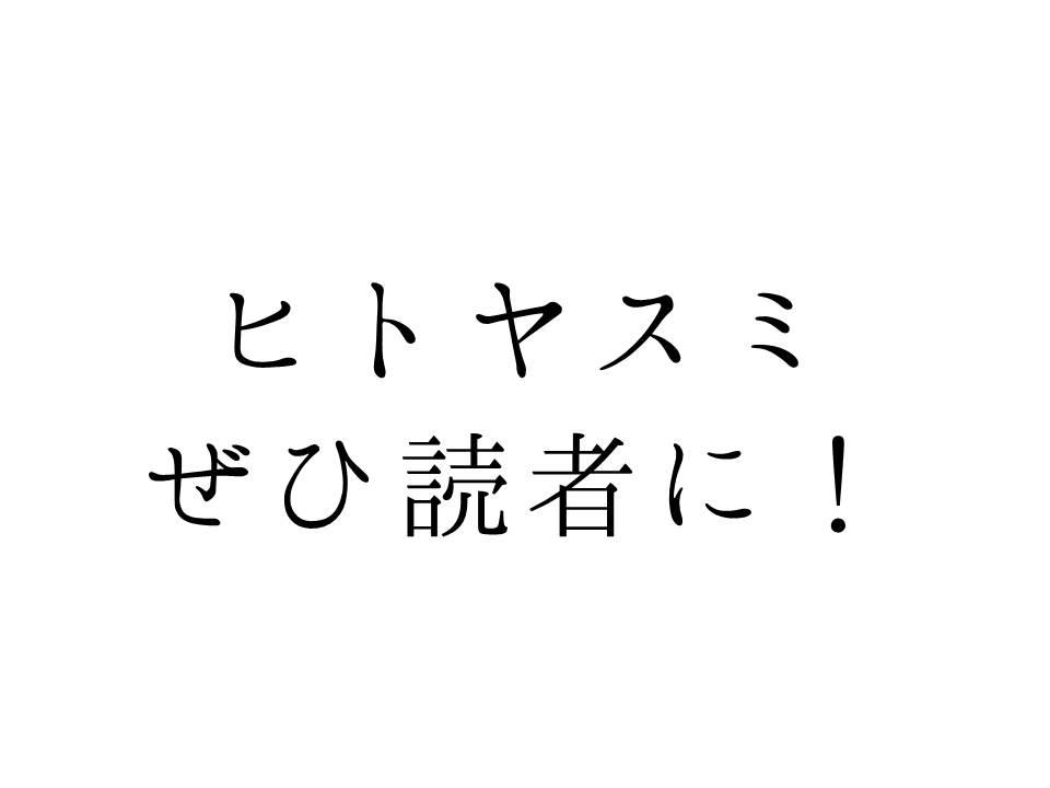 f:id:yusatoblog:20170606215441j:plain