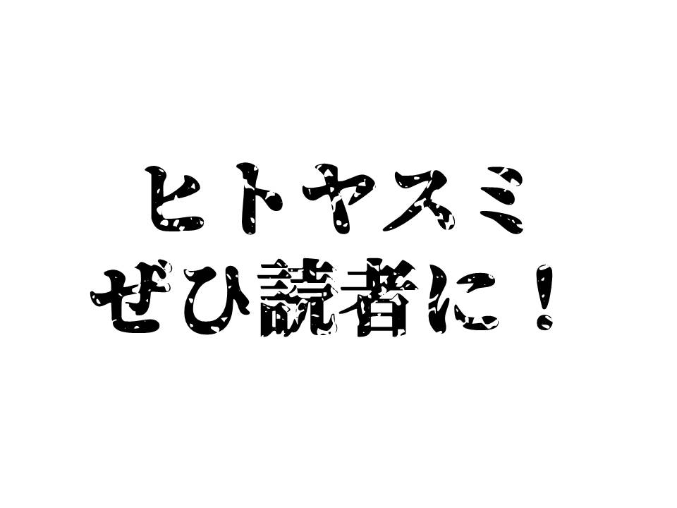 f:id:yusatoblog:20170606215807j:plain