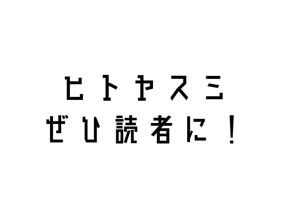 f:id:yusatoblog:20170606221011j:plain