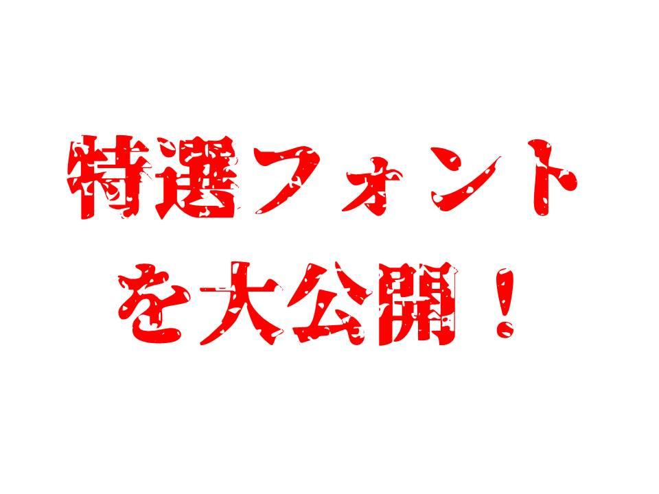 f:id:yusatoblog:20170606223127j:plain