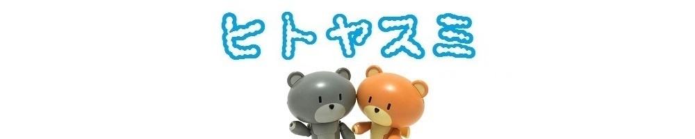 f:id:yusatoblog:20170610223904j:plain