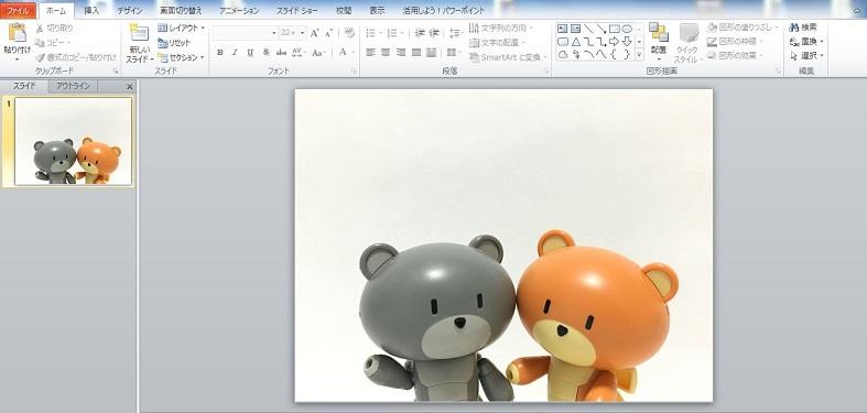 f:id:yusatoblog:20170612220651j:plain