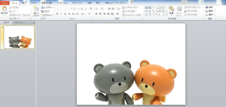 f:id:yusatoblog:20170612221845j:plain