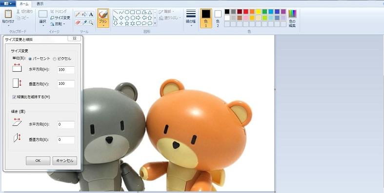 f:id:yusatoblog:20170612222413j:plain