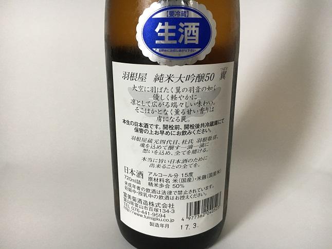 f:id:yusatoblog:20170613222504j:plain