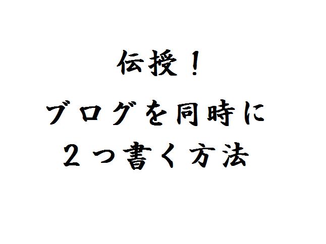 f:id:yusatoblog:20170620214031p:plain