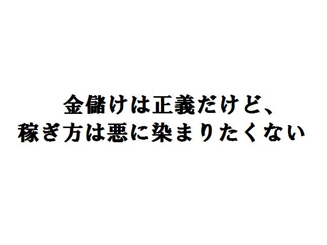 f:id:yusatoblog:20170623223137p:plain