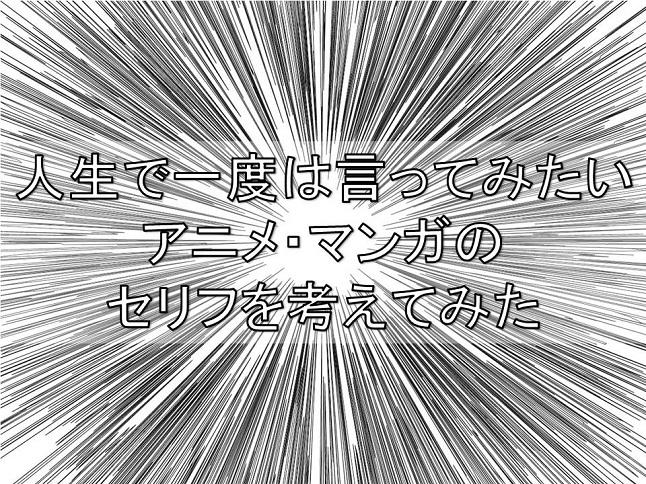 f:id:yusatoblog:20170624143719j:plain
