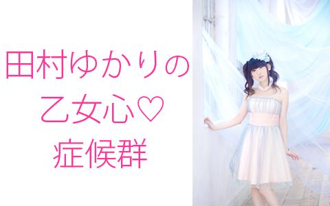 f:id:yusatoblog:20170706214007p:plain