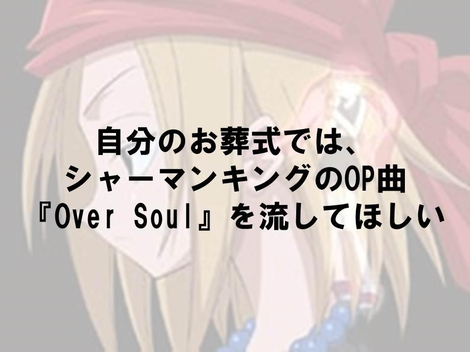 f:id:yusatoblog:20170710005803j:plain