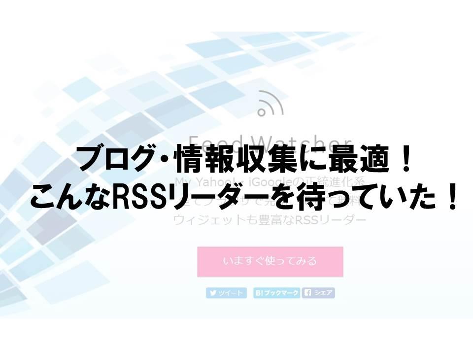 f:id:yusatoblog:20170711000233j:plain