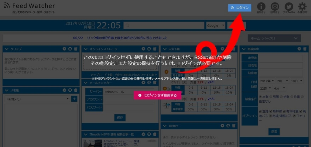f:id:yusatoblog:20170711000902j:plain