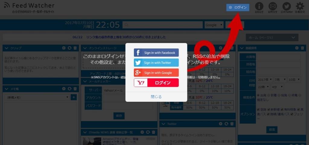 f:id:yusatoblog:20170711000921j:plain