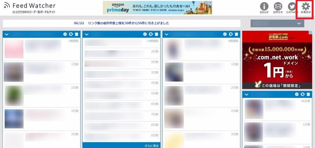 f:id:yusatoblog:20170711000930j:plain