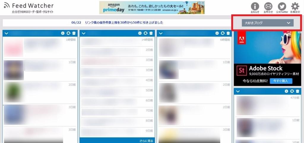 f:id:yusatoblog:20170711000949j:plain