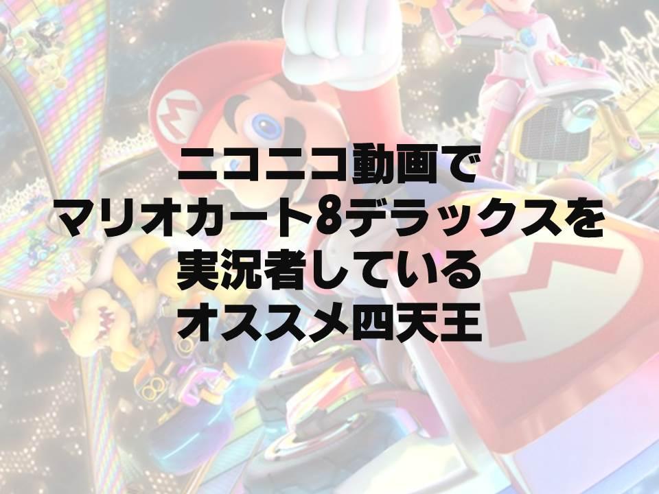 f:id:yusatoblog:20170714004513j:plain