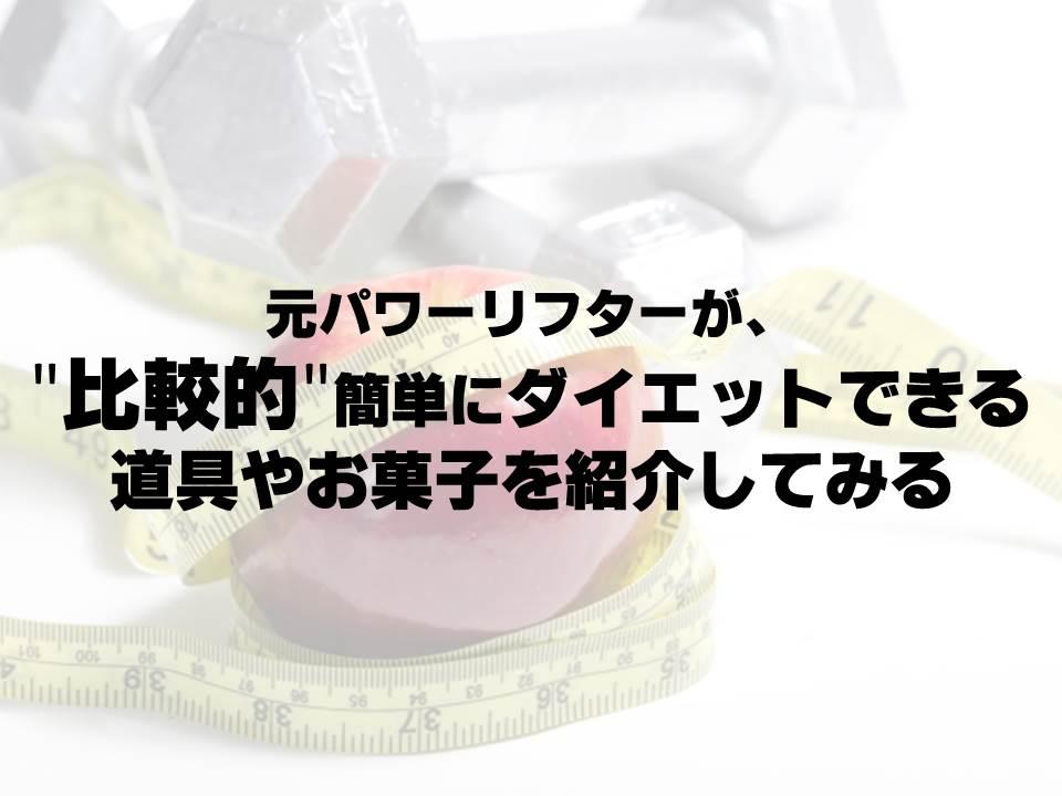 f:id:yusatoblog:20170716164715j:plain