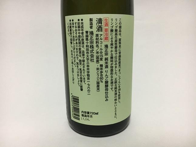 f:id:yusatoblog:20170719220915j:plain
