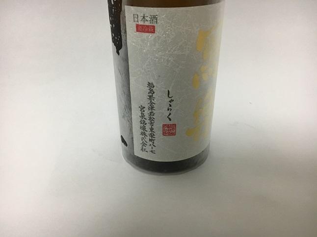 f:id:yusatoblog:20170724214937j:plain