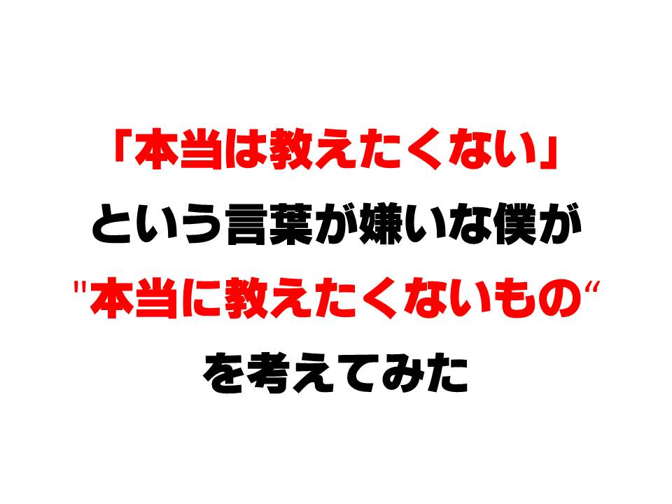 f:id:yusatoblog:20170728012156j:plain