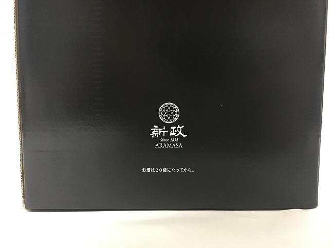 f:id:yusatoblog:20170729213241j:plain