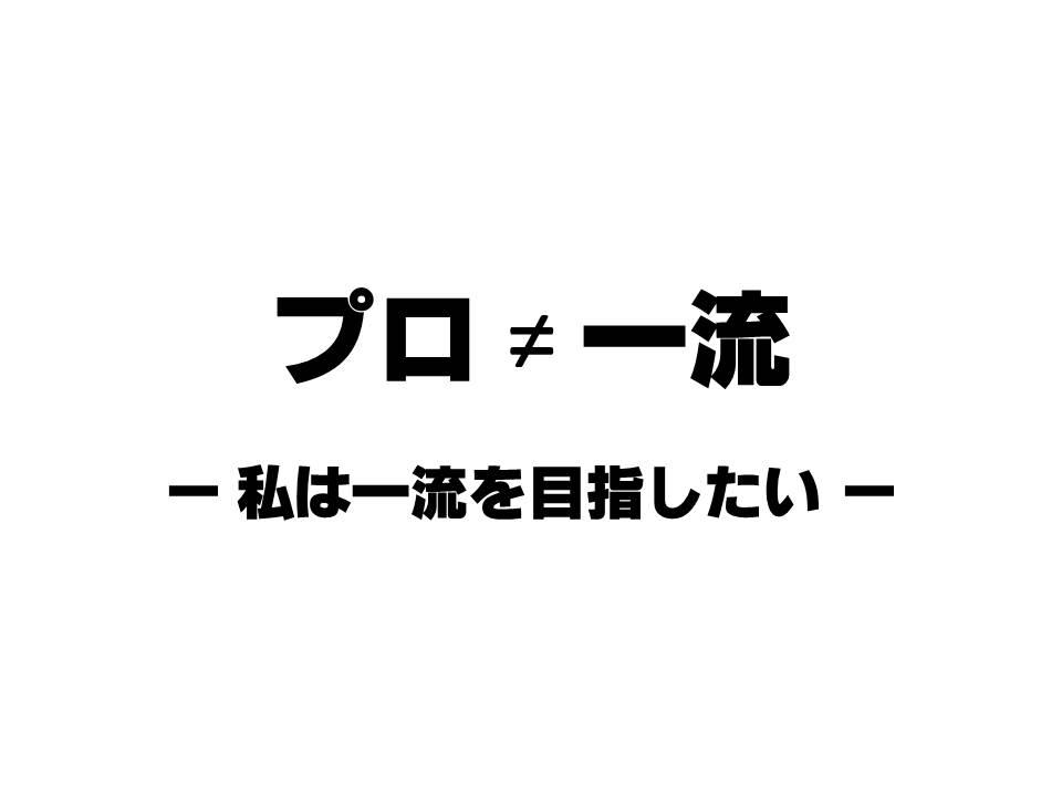 f:id:yusatoblog:20170803203943j:plain