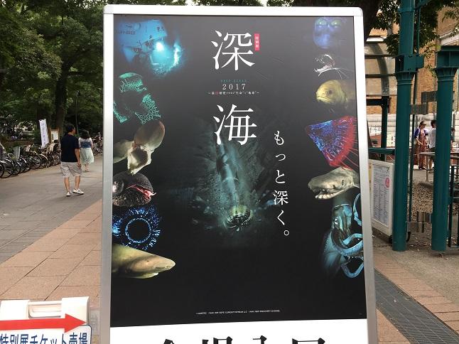 f:id:yusatoblog:20170805220907j:plain
