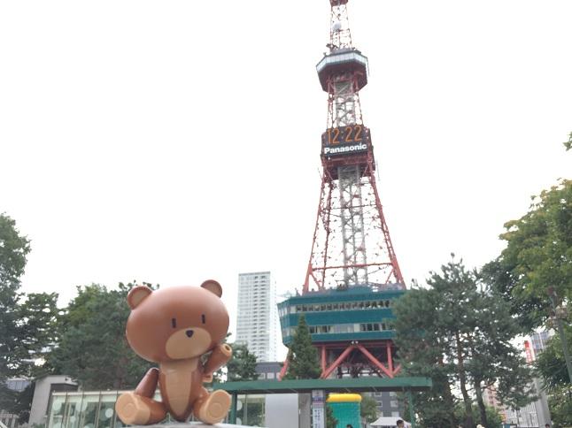 f:id:yusatoblog:20170815224648j:plain