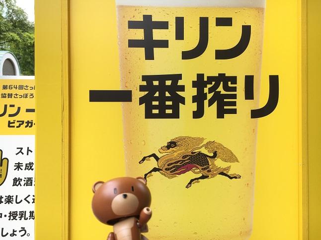f:id:yusatoblog:20170815225015j:plain