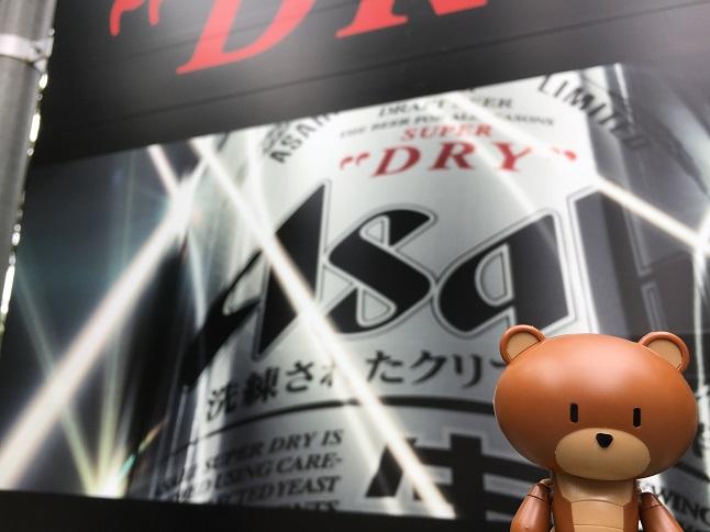 f:id:yusatoblog:20170815225027j:plain