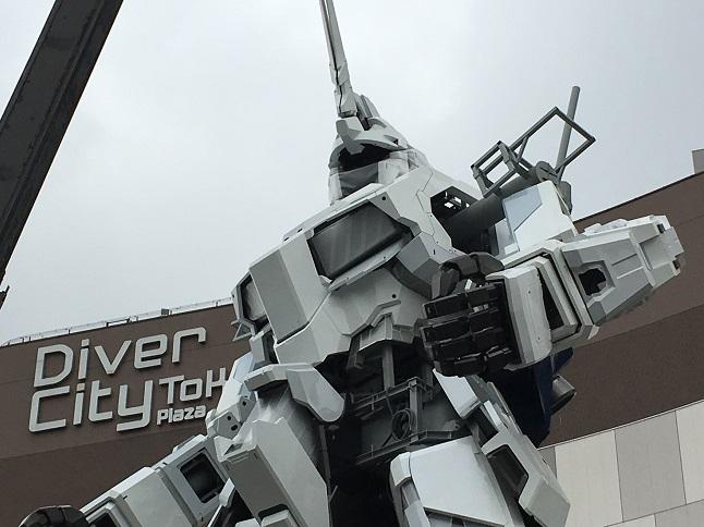 f:id:yusatoblog:20170819155338j:plain