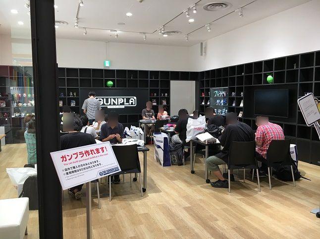 f:id:yusatoblog:20170819163935j:plain