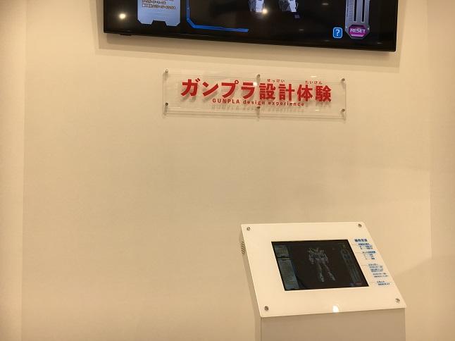 f:id:yusatoblog:20170819171051j:plain