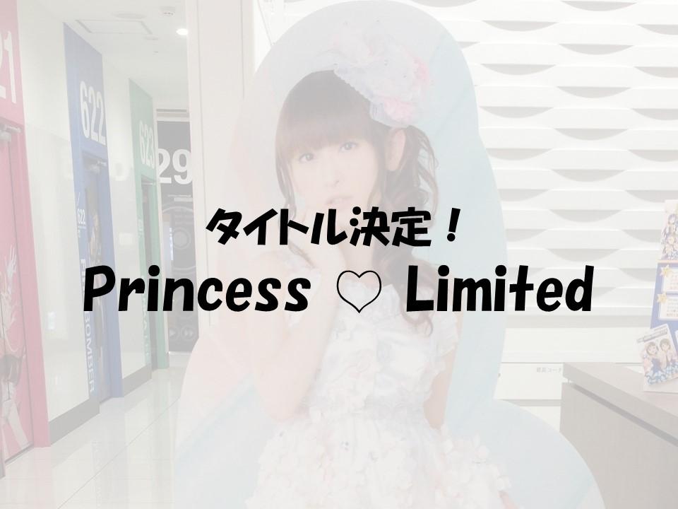 f:id:yusatoblog:20170903113211j:plain