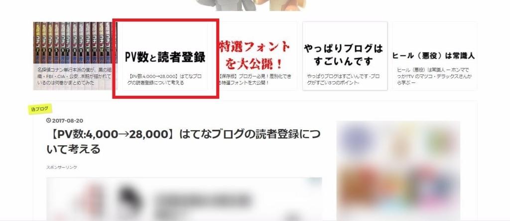 f:id:yusatoblog:20170903124231j:plain