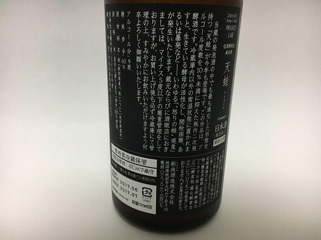 f:id:yusatoblog:20170909165108j:plain
