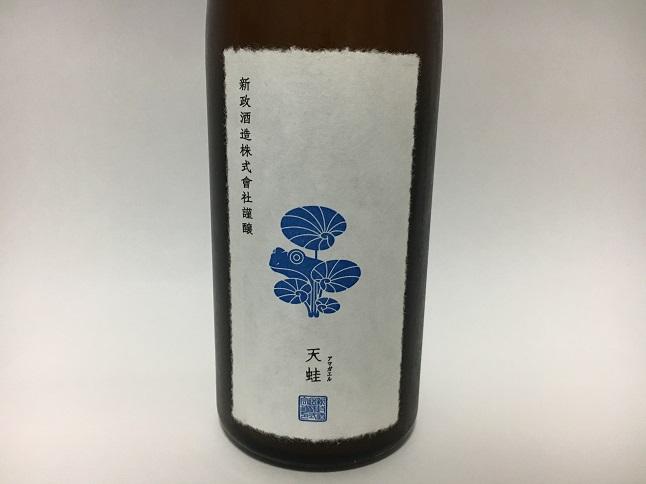 f:id:yusatoblog:20170909173432j:plain