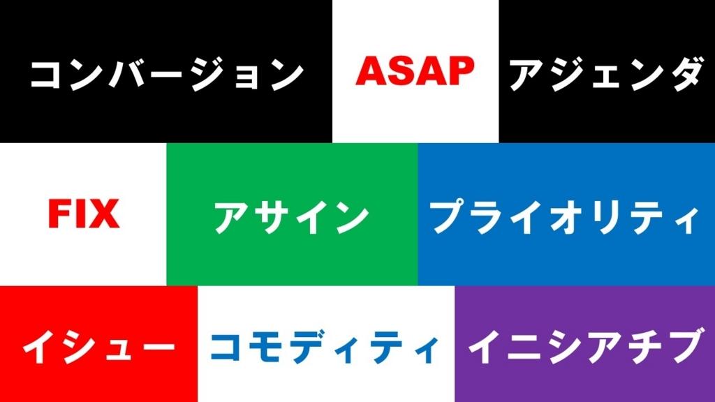 f:id:yusatoblog:20170910201157j:plain
