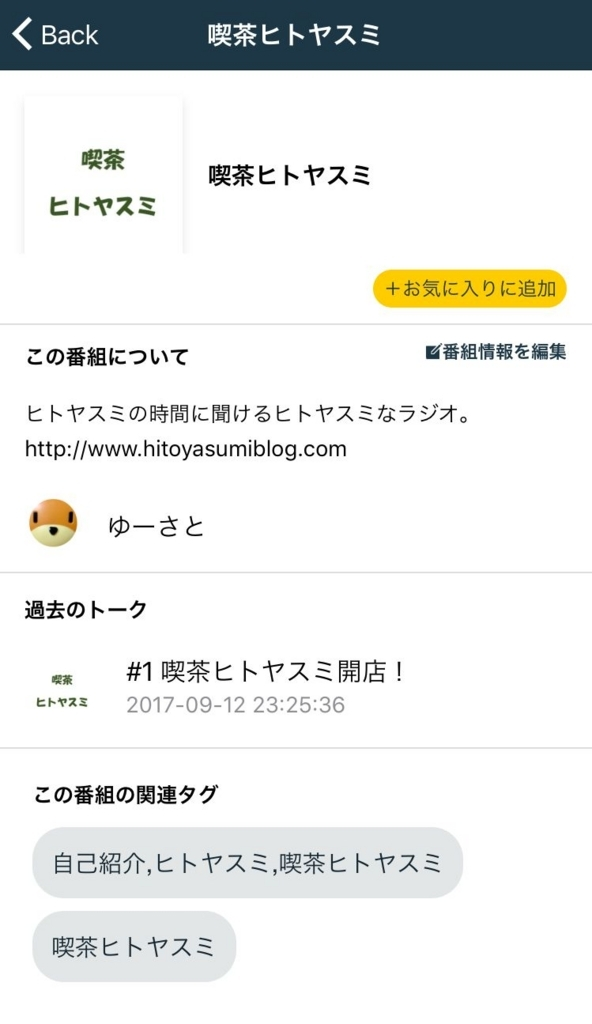 f:id:yusatoblog:20170912235021j:plain